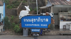 Sukhaphiban Road