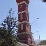 Touristeninfo Vicuna